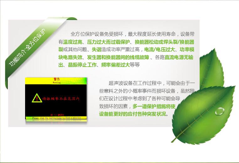 凤岗超声波焊接机 协和自动追频生产厂家 PP料焊接超声波机示例图20