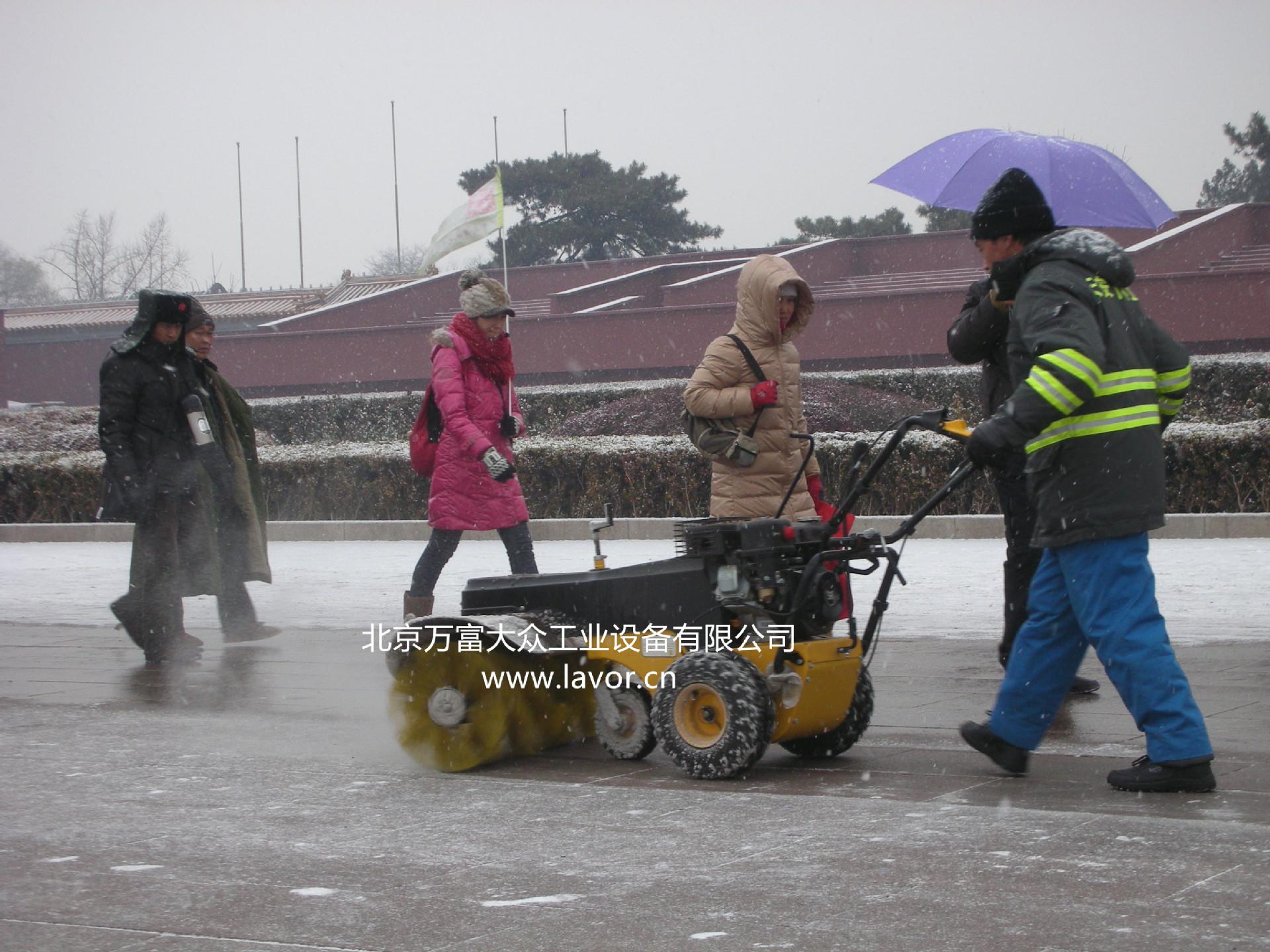 供应新款小型扫雪机 FH-65100马路扫雪机 北京小型扫雪机欢迎订购示例图4