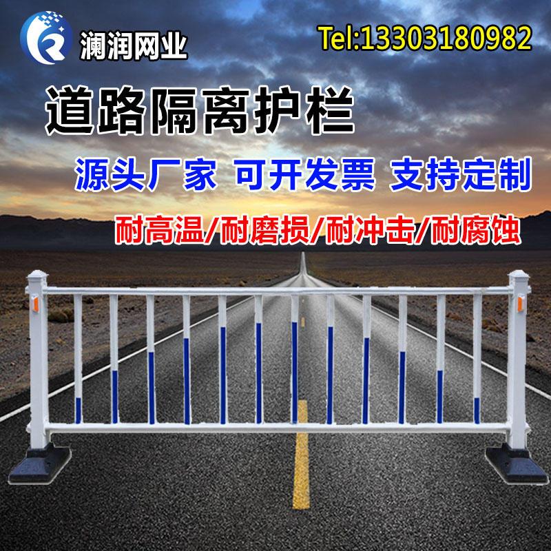 恺嵘山西市政围栏 热镀锌城市交通道路护栏 道路护栏网报价示例图4