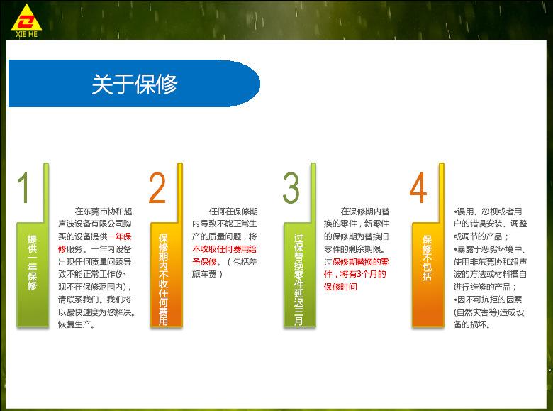 超声波塑焊机 环保净水器滤芯精密PP料1了用品焊接设备示例图20