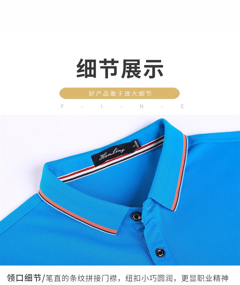 工厂直销保罗衫定制 夏季翻领保罗衫工作服定制 提供设计印LOGO示例图13