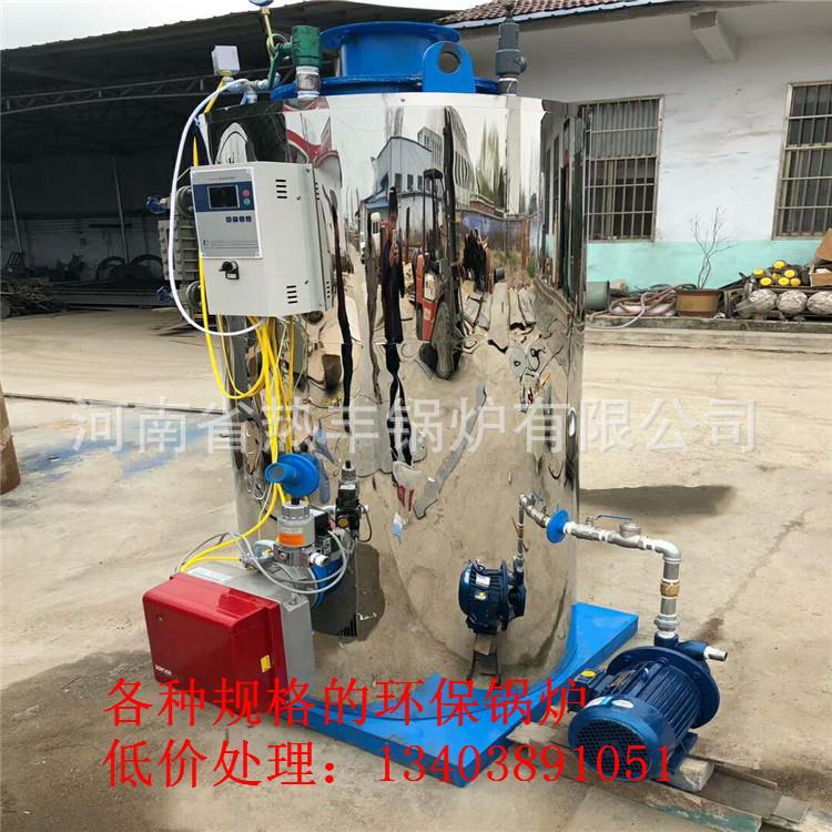 三台燃气蒸汽锅炉成本多少钱/3台4吨的燃气锅炉价格示例图7