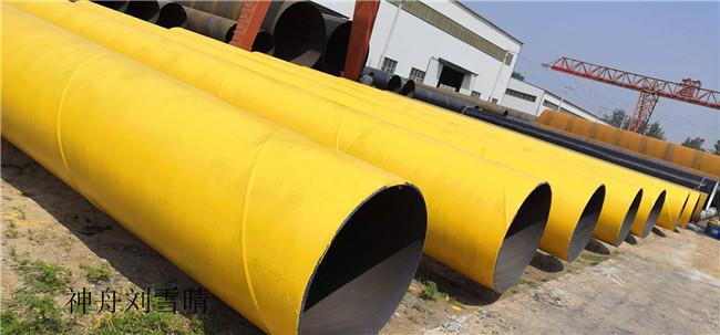 实体厂家 专业生产14年厚壁螺旋钢管厂家示例图13