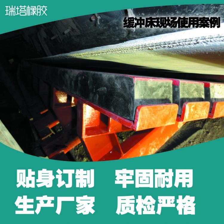 供应长治煤矿落料缓冲床,重型缓冲床 中型缓冲床示例图9