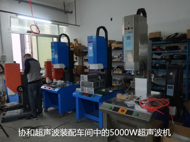 超声波塑焊机 环保净水器滤芯精密PP料1了用品焊接设备示例图22