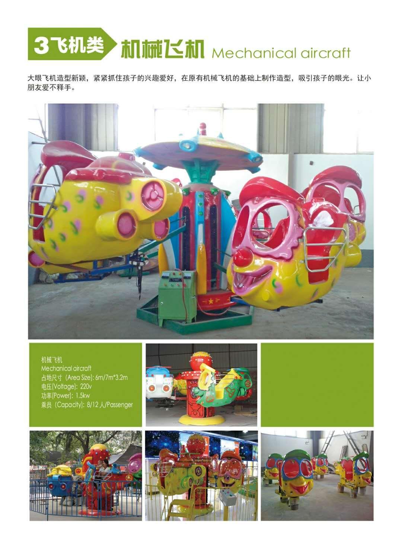 2020大洋现货供应广场可移动4人小蹦极 厂家定制小型儿童游乐设备蹦极蹦蹦床游艺设施示例图25