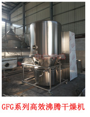 厂家直销YK160摇摆颗粒机 制粒机 中医药 食品 饲料制粒生产设备示例图21