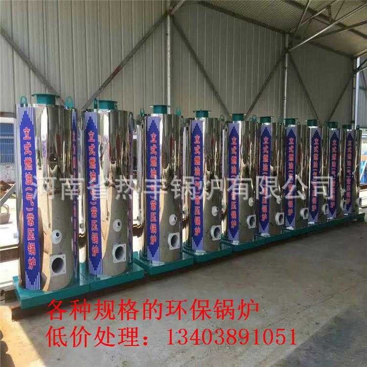 甘肃庆阳市3吨及以下醇基供暖锅炉与燃气锅炉合作示例图2