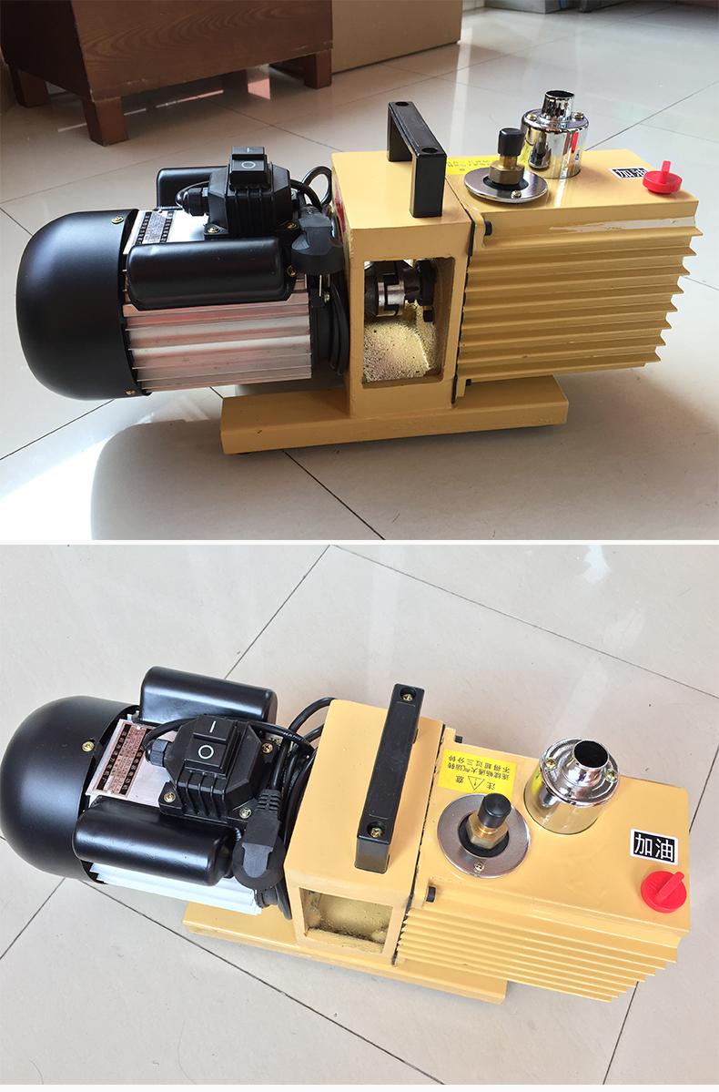 上海泓冠 2XZ-2 旋片式真空泵 实验室旋片式真空泵 真空机厂家示例图9