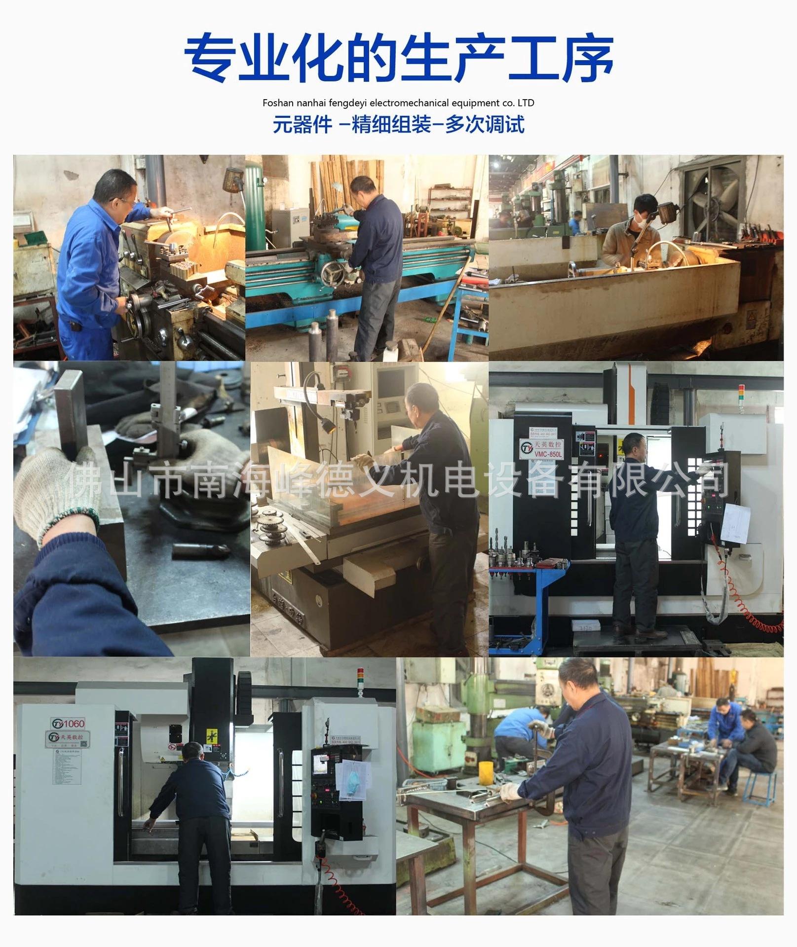厂家热卖DTN-35KVA数控气动交流点焊机  自动不锈钢碰焊机示例图9