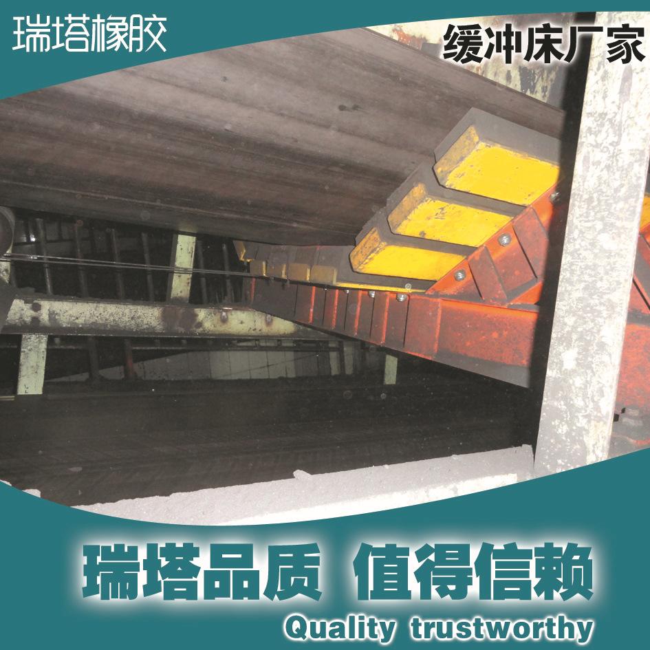 甘肃 山西 内蒙古内蒙古电厂专供耐磨型缓冲滑条 缓冲橡胶条示例图8