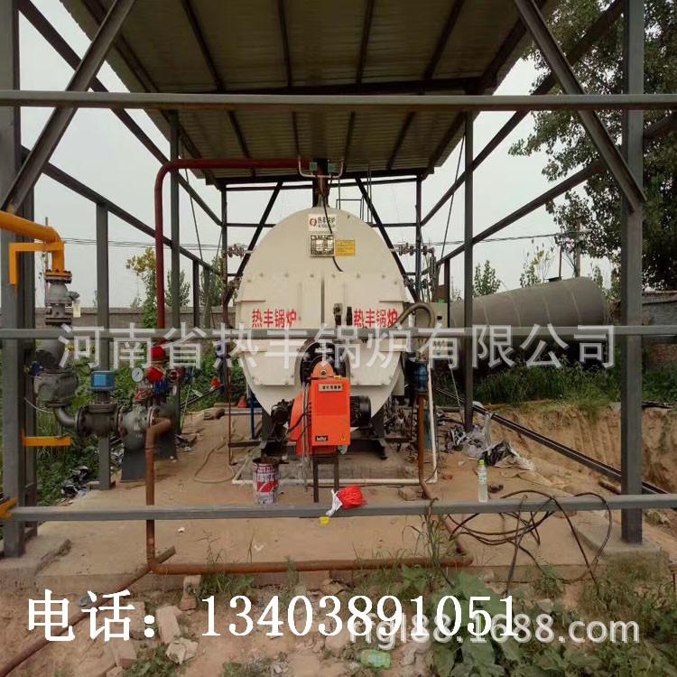 黑龙江家用燃气锅炉代理/0.05吨小型燃气供暖锅炉低价批发示例图2