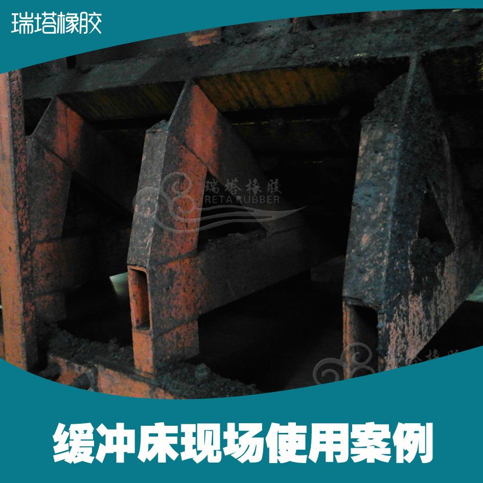 井下输送机煤炭专用耐磨缓冲条 缓冲条阻燃标准示例图10