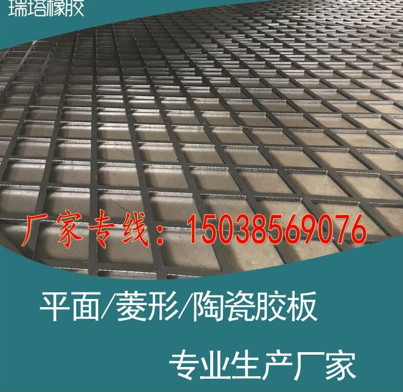矿用安全标志菱形胶板生产厂家示例图15