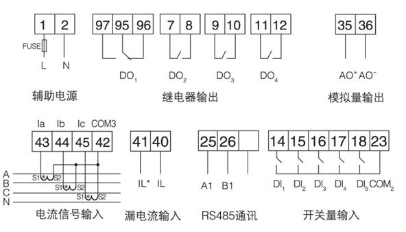 线路保护装置    低压馈线保护   安科瑞ALP200-400  开孔91x44 零序断相不平衡保护 测量控制通讯一体示例图14