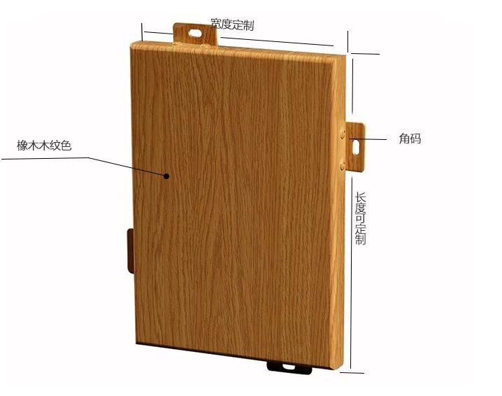 直供各种纹路颜色4d3d木纹铝单板 腐蚀木纹铝单板 手感木纹铝单板示例图5