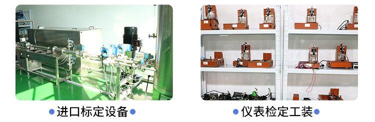 水管压力变送器厂家价格 水管压力传感器4-20mA 吉创示例图22