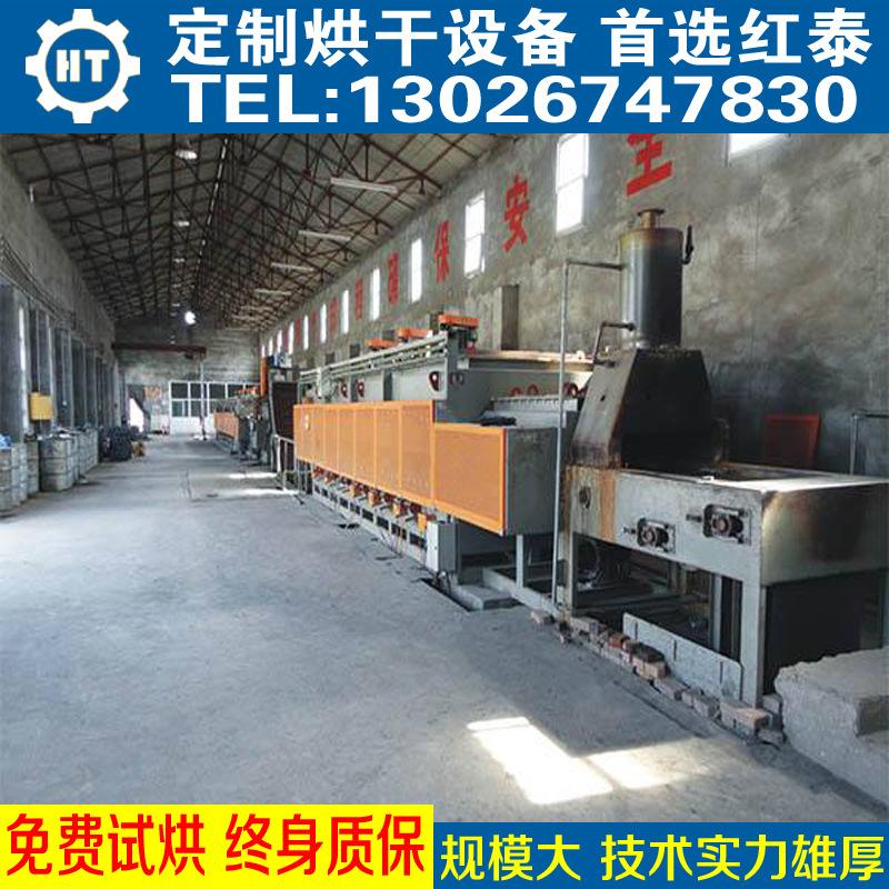 400度500度600度高温隧道炉 网带炉 带式烘干炉 隧道烘干炉示例图10