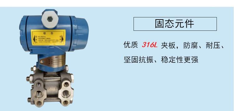 单法兰液位计厂家价格 隔膜式液位计 Hart协议 DN50 DN80示例图3