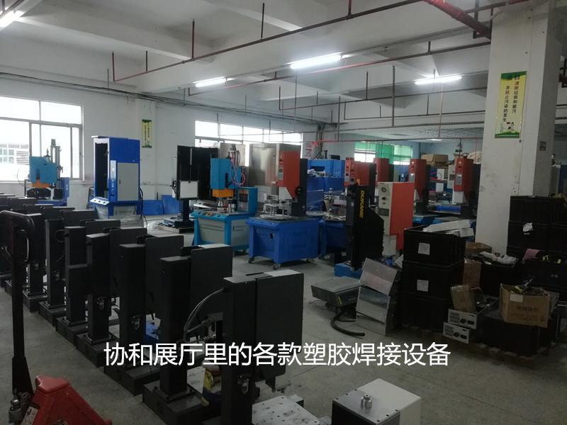 超声波塑焊机 环保净水器滤芯精密PP料1了用品焊接设备示例图21