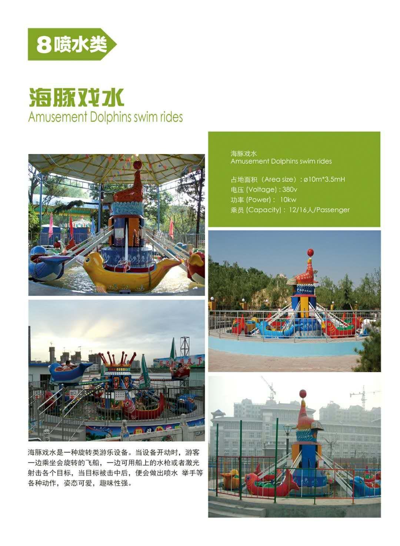 郑州大洋专业定制24座海盗船产品 大型户外游乐海盗船图片展示示例图26