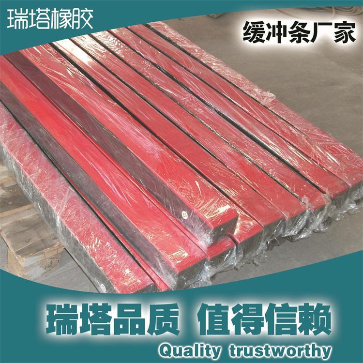甘肃 山西 内蒙古内蒙古电厂专供耐磨型缓冲滑条 缓冲橡胶条示例图5
