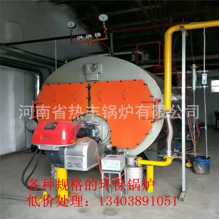 天津市2吨燃油热水锅炉厂家直销/专业承接燃油蒸汽锅炉安装示例图19