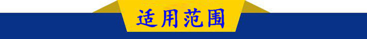 利杰 LJXP-750 削皮机器 土豆削皮机 削皮机价格   芒果削皮机 大型商土豆削皮机  不锈钢去皮机价格示例图4
