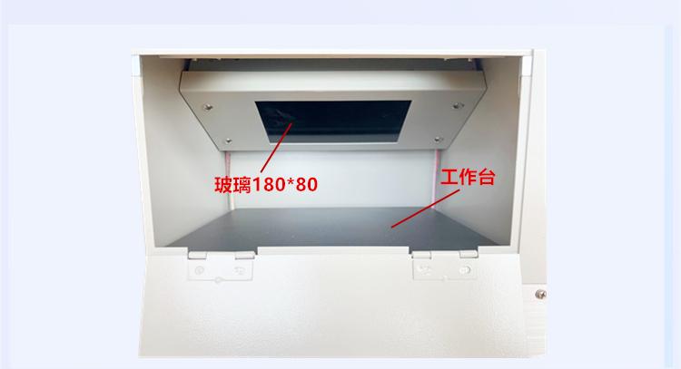上海泓冠 ZF-20D 三用手提式紫外分析仪 实验室暗箱式紫外分析仪示例图2