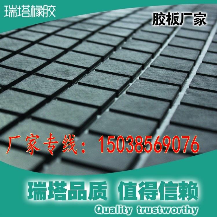 矿用安全标志菱形胶板生产厂家示例图13