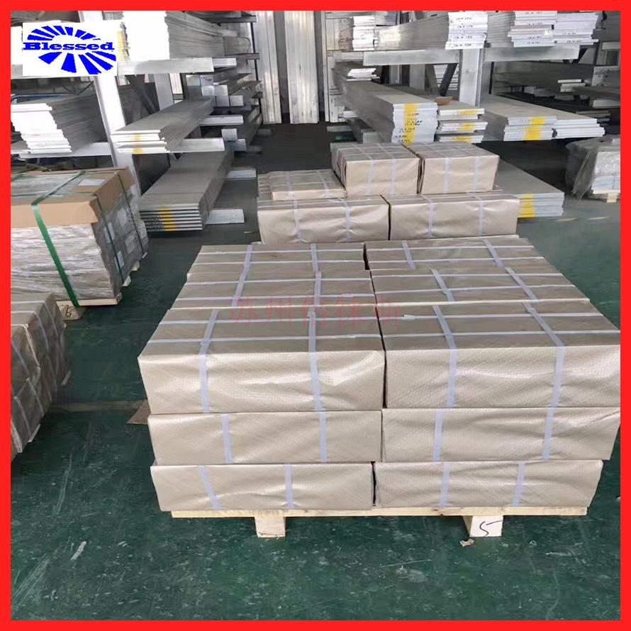 硬铝 2A12T4铝板 现货批发铝板条DIY任意尺寸切割  2A12T4铝排示例图34