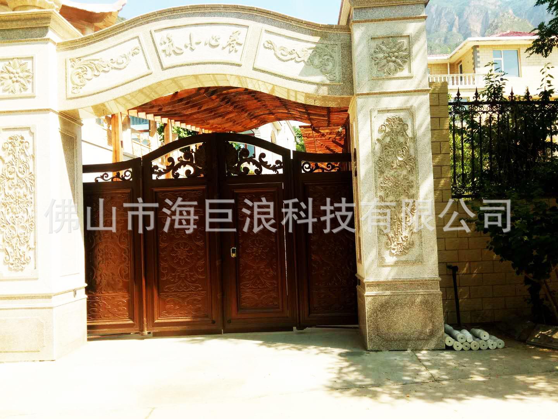北京懸浮折疊門工程4.jpg