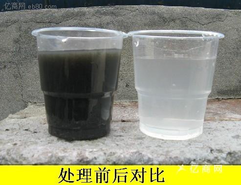 洗砂废水处理设备,洗砂废水泥浆压滤机,石粉洗砂废水泥水分离机示例图7