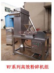 厂家直销YK160摇摆颗粒机 制粒机 中医药 食品 饲料制粒生产设备示例图37
