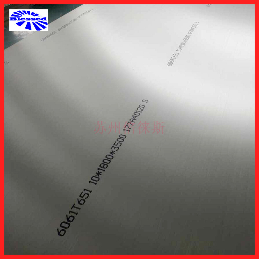 现货6061大口径厚壁铝管 铝合金圆管 锻造6061无缝铝管示例图51