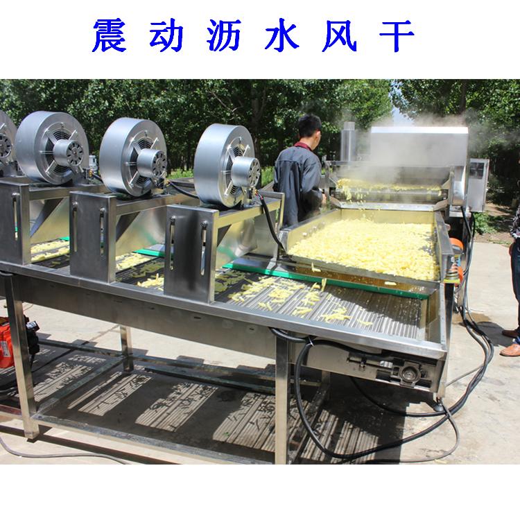 利杰LJ-5000速冻薯条油炸流水线/利杰自动刮渣不锈钢薯条成套油炸流水线示例图6