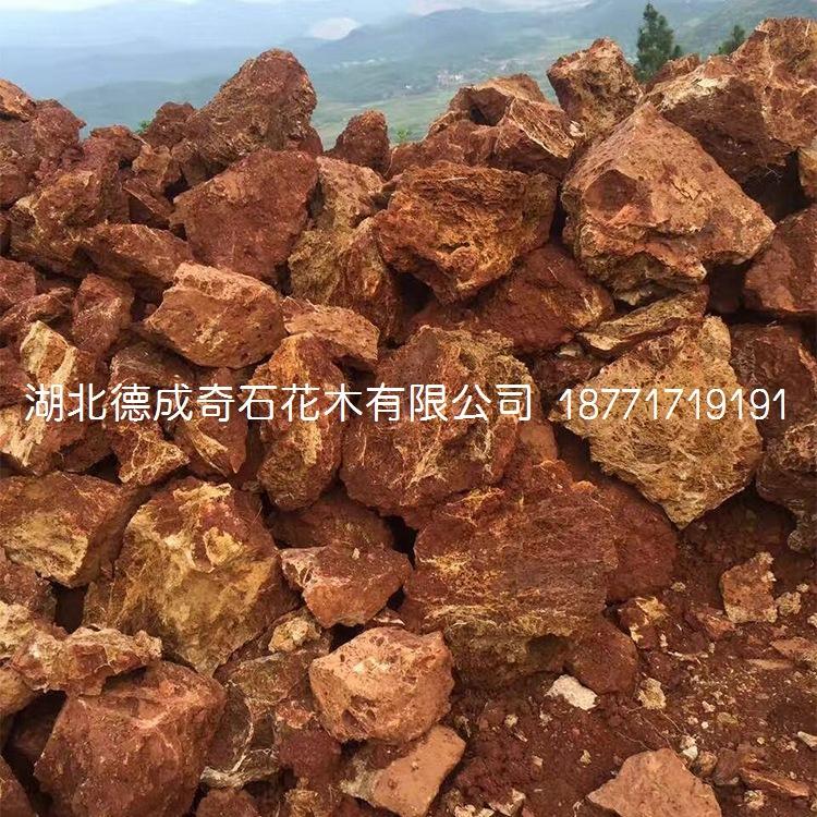 上水石价格上水石批发吸水石价格吸水石批发吸水石假山示例图9