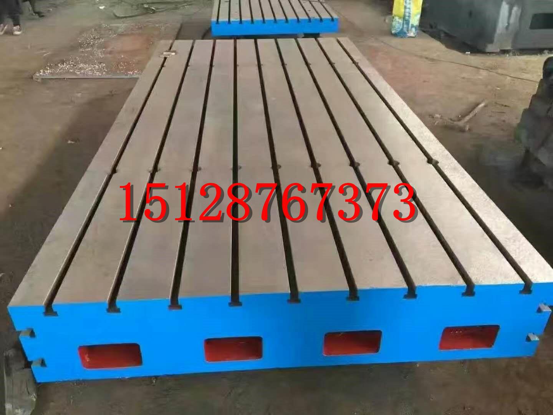 t型槽铸铁平台 铸铁T型槽平台 2米3米4米5米6米人防焊接铸铁平台平板 佳鑫支持来图定做示例图7
