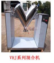 一步制粒机厂家定制直供 FL-120型 压片专用制粒机药厂颗粒专用示例图33