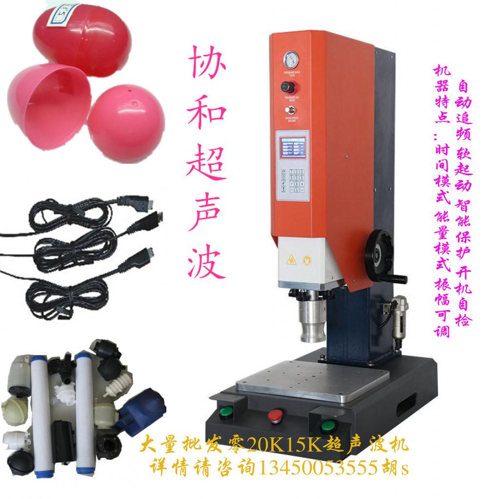 大功率超声波机 一次性焊根据PP料产品焊接 自动追频超声波塑焊机示例图13