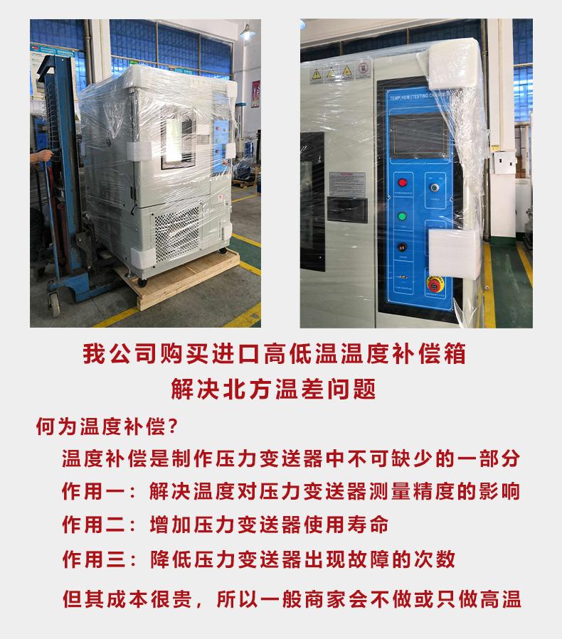 恒壓供水壓力變送器  水泵水壓傳感器 水壓變送器  水管進水給水 自來水 水處理水壓變送器示例圖3