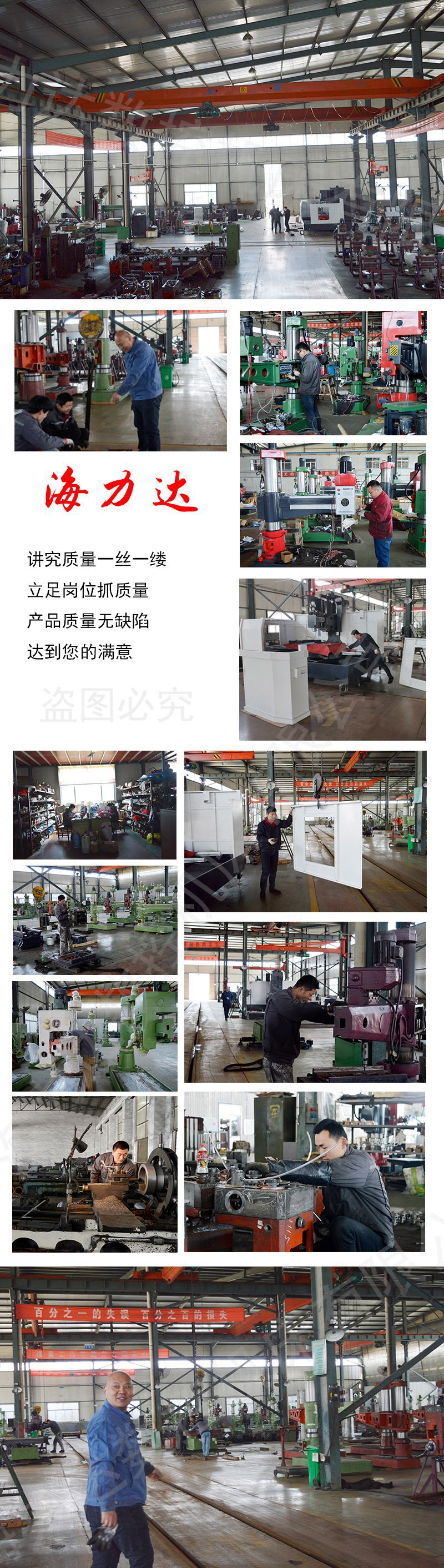 厂家直销山东海力达摇臂钻床3040x11A机械z3040摇臂钻产地货源示例图16