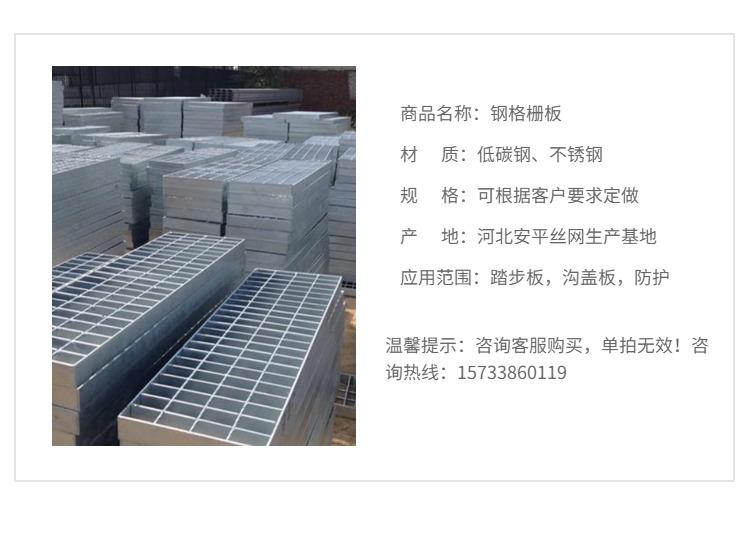 钢格板,钢格栅板,热镀锌钢格板,不锈钢,金属,网格板,格栅板示例图15