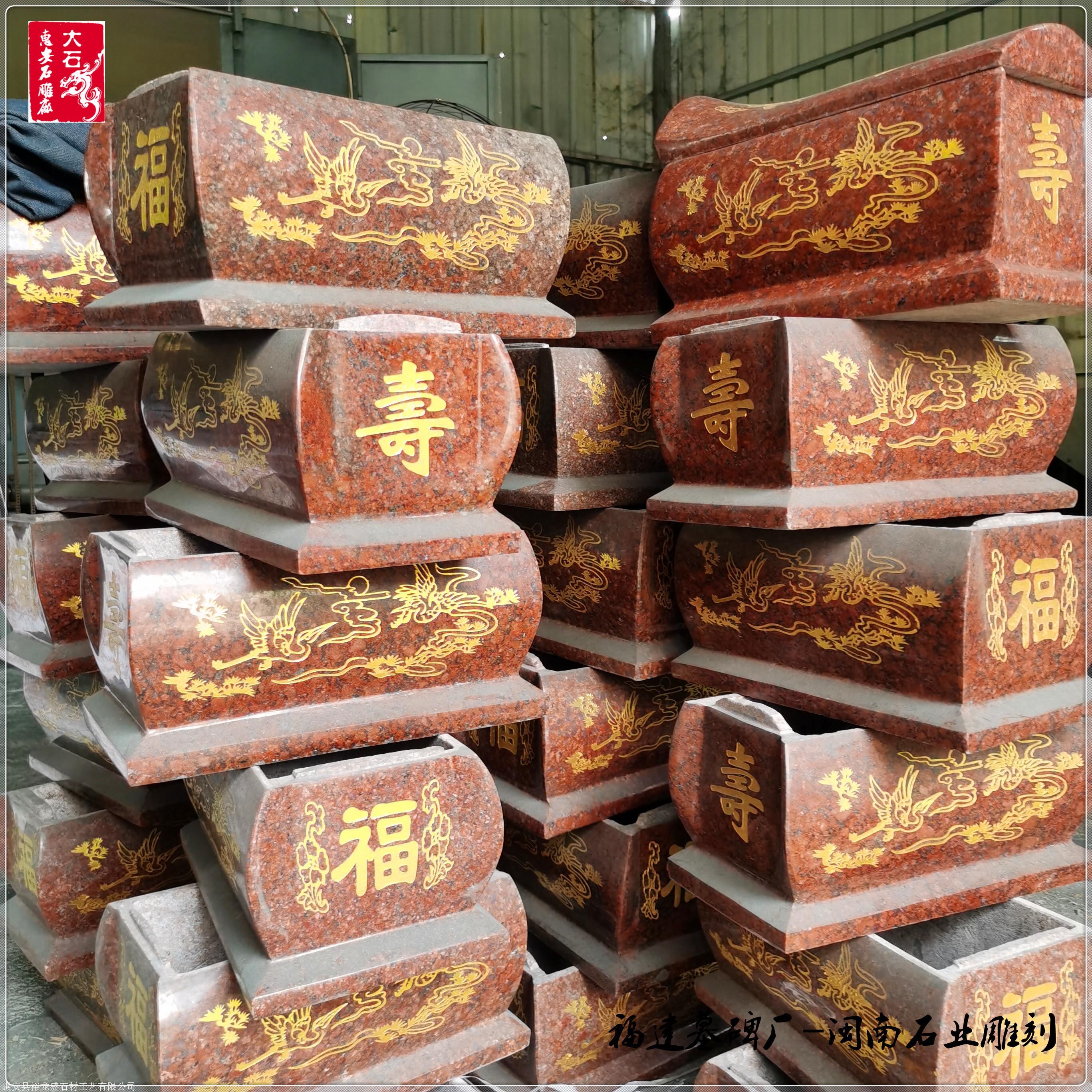大理石龙凤棺材 玉石骨灰盒 殡葬用品 玉器骨灰盒示例图14