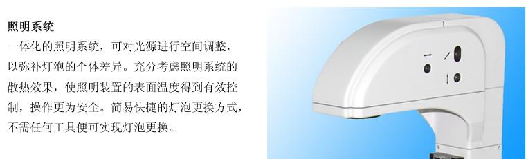 北京显微镜代理  XDS-3 倒置生物显微镜  倒置显微镜 供应报价示例图5