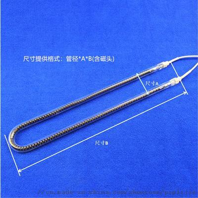 220V1000W无烟烧烤炉电热管碳纤维加热管红外线U型石英发热管示例图4