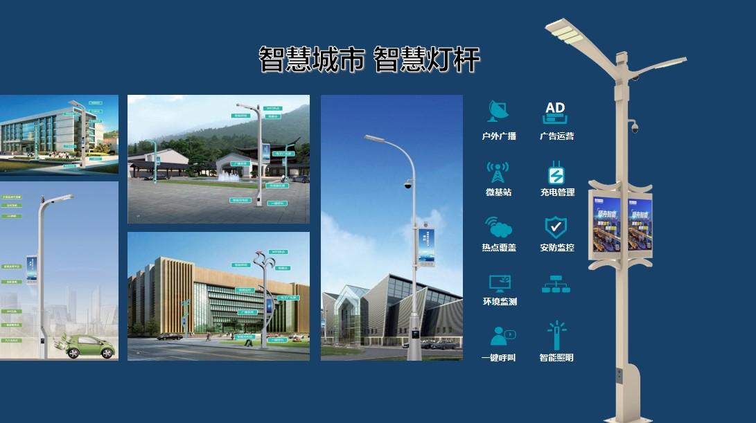 工业工厂园区智能照明集中控制器 无线远程照明控制系统 监控开关示例图9