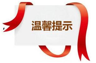 广州导光板厂家 晶拓 导光板定制 背光源生产厂 背光板定做 导光片led 厂家直销可开增票示例图8