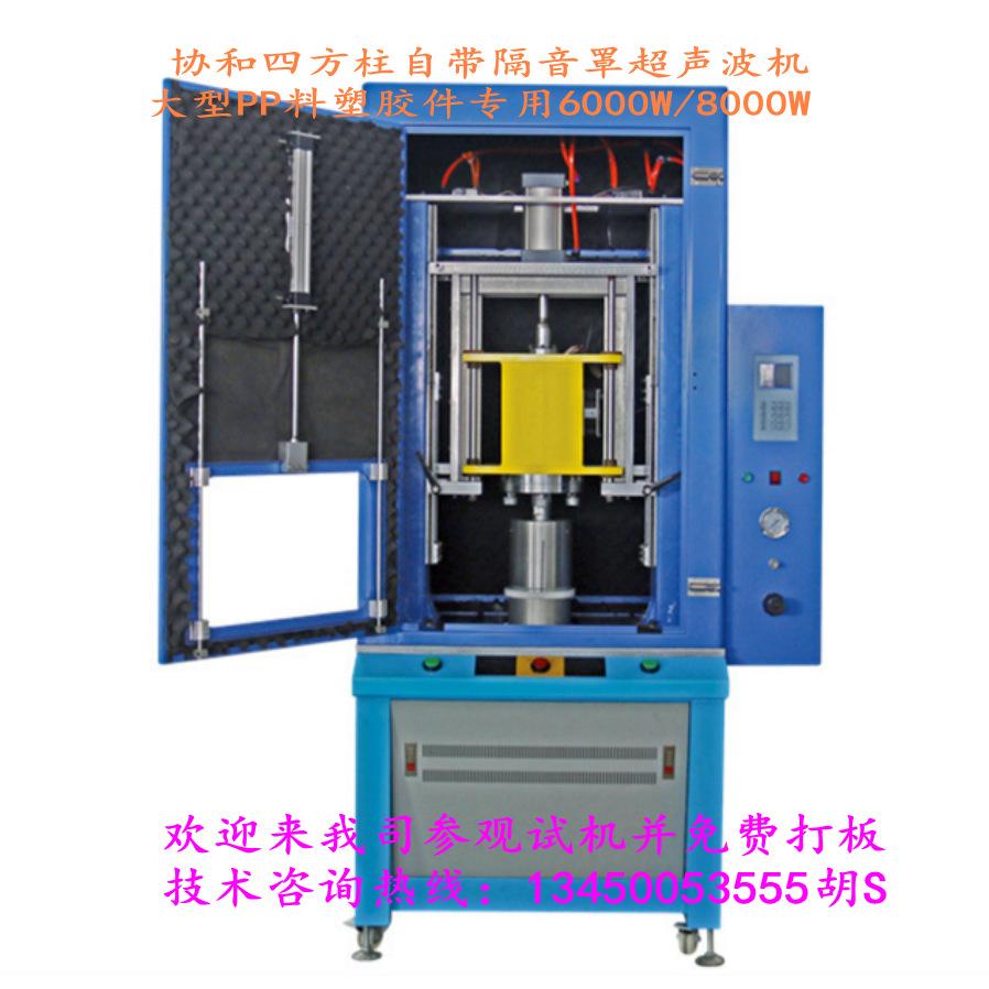 超声波焊接机 东莞协和十三年精心研发各款型号 超声波机示例图11