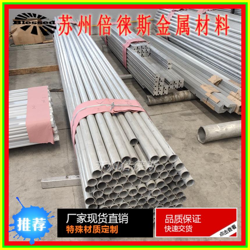 现货6061铝管 铝合金管批发 6061空心铝棒切割零售 倍徕斯示例图8
